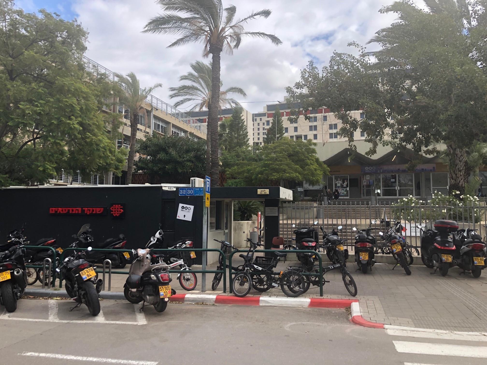 Кампус Окей в Тель-Авиве